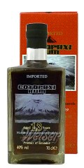 Cotopaxi Rum 13 Jahre 0,7 ltr. - Single Barrel No. 109