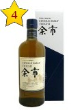 Nikka Yoichi Single Malt Whisky 0,7 ltr.